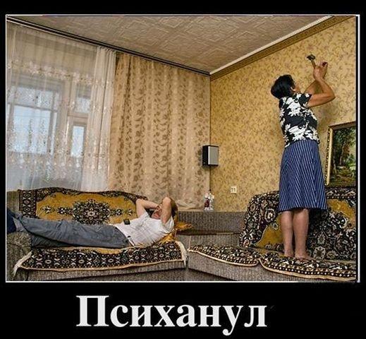 Пороли жену соседа в троем