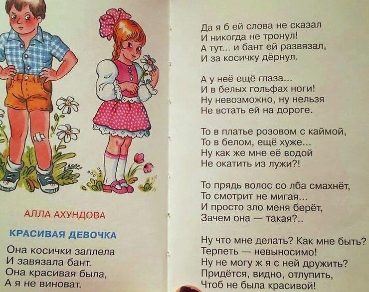 Детские песни Ёлочка-елка - колкая иголка - елка елка колкая иголка песня.