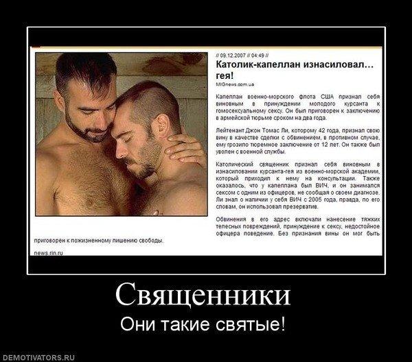 Бисексуальность ивана грозного